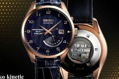 How does a Seiko kinetic watch work   Let's Find Out the Answer