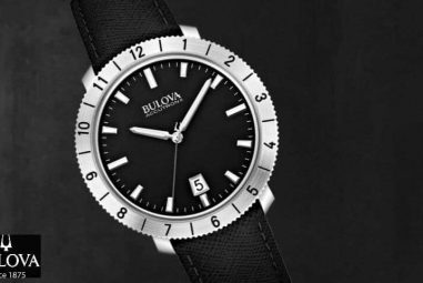 How to Open Bulova Watch   A Brief Explanation
